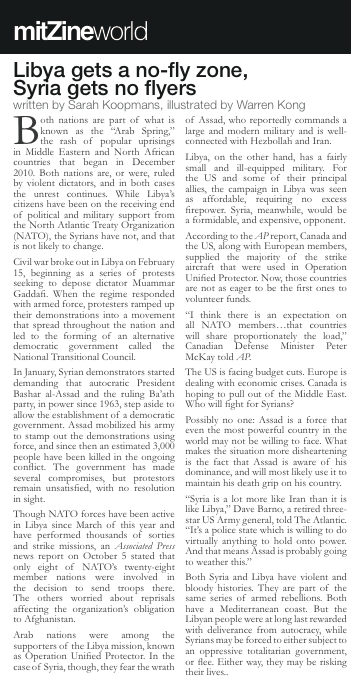 "mitZine. Vol. 11. Issue 2. Oct 2011. Article ""Libya Gets a No-Fly Zone, Syria Gets no Flyers"". Page 15."